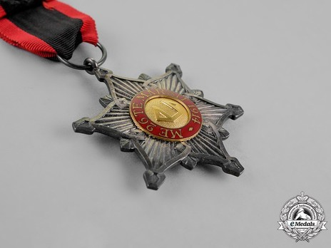 Order of the Black Eagle, Knight's Cross Reverse