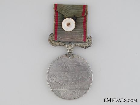 1st Crete Campaign Medal, 1869 Reverse