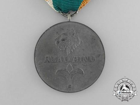 Gold Medal Obverse