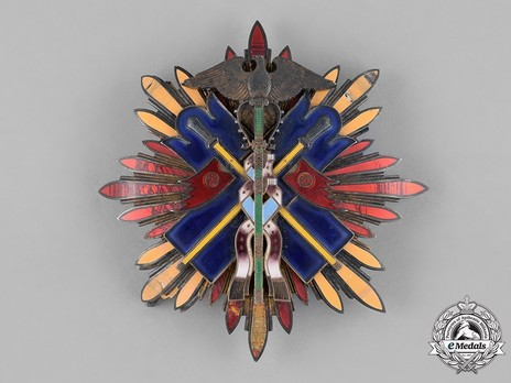 Order of the Golden Kite, I Class Breast Star Obverse