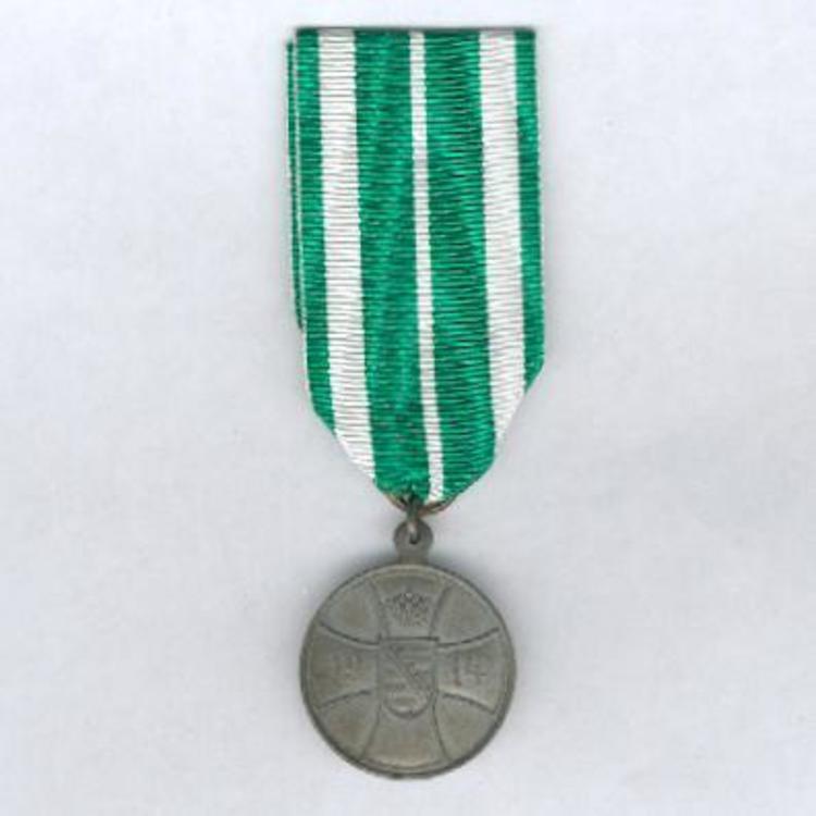 Zinc medal obv