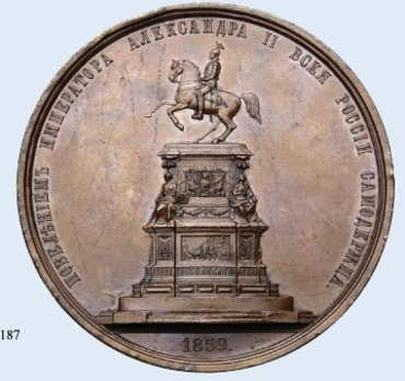 Inauguration of the Monument to Nicholas I Table Medal (in bronze) Reverse