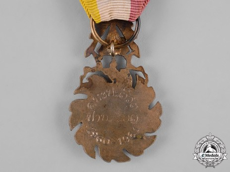Medal of Government Gratitude Reverse