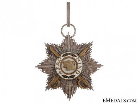 Grand Star with Swords Obverse
