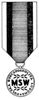 Medal for Service to the Nation, II Class Reverse