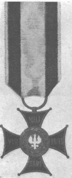 Order of Virtuti Militari, Type II, Knight (1921-1939) Obverse