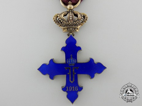 Order of Michael the Brave, III Class Cross Reverse