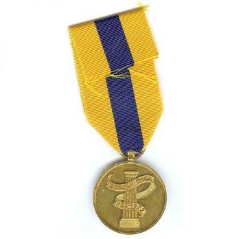 Garda Síochána Golden Jubilee Medal in Gold Reverse