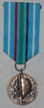 III Class Medal (for Iraq) Obverse