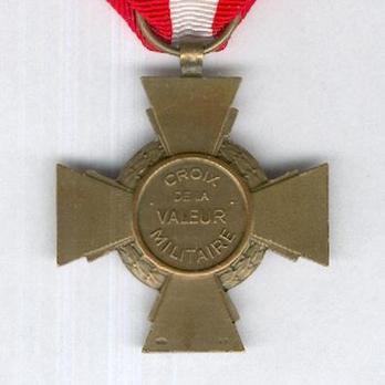 Bronze Cross (1956-) Reverse