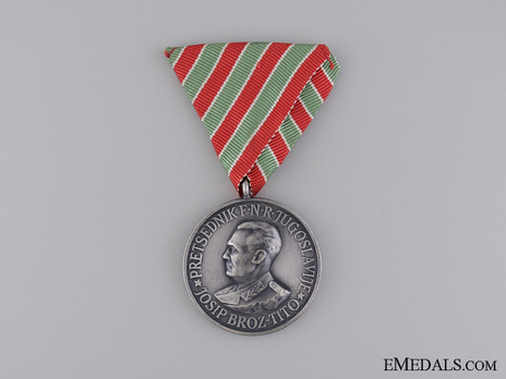 Medal for the Participants of President Tito's Visit to India and Burma of 1954-1955 Obverse