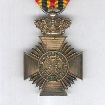 I Class Cross (for Long Service, 1873-1919) Reverse