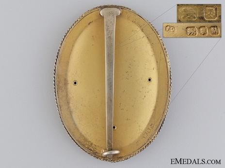 Breast Badge (1933-) Reverse