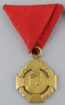 Civil Division, Medal (Court Personnel) Obverse