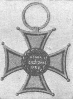 Order of Virtuti Militari, Type II, Silver Cross (1921-1939) Reverse