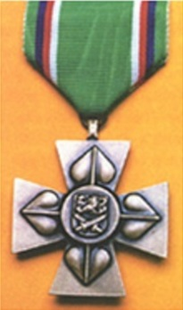 Cross of Merit of the Minister of Defence of the Czech Republic, III Class Cross Reverse