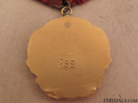 Order of Georgi Dimitrov (first issue) Reverse