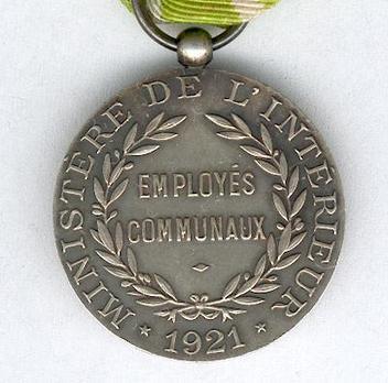 "Silver Medal (stamped ""DANIEL DUPUIS"") Reverse"