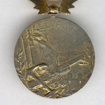 """Bronze Medal (with """"LEVANT"""" clasp, stamped """"GEORGES LEMAIRE"""") (Bronze gilt) Reverse"""