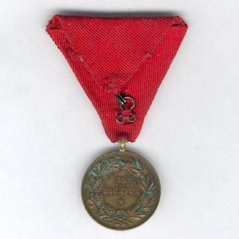 """Medal for Merit, Type I, in Bronze (with older portrait and stamped """"SCHWENZER"""") Reverse"""