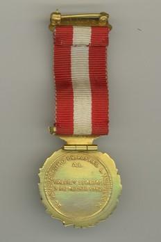 Order of Air Merit, II Class Reverse