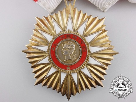 Commander (1946-1957) Obverse