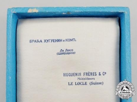 Order of Saint Sava, Type III, III Class Case of Issue Detail