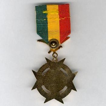 Maltese Cross (gilt) Reverse