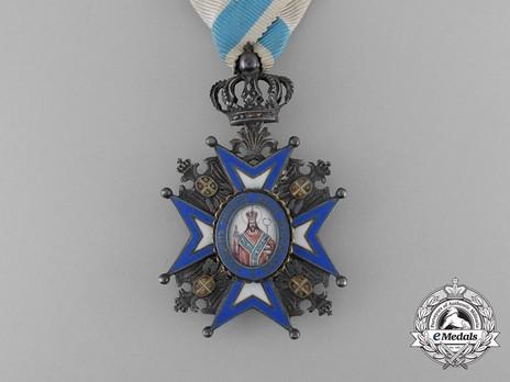 Order of Saint Sava, Type II, V Class Obverse