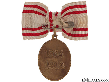 Civil Division, Bronze Medal (for Women) Reverse