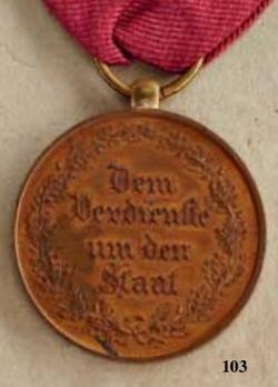 Civil Merit Medal in Bronze