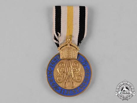 Golden Wedding Medal, 1879, I Class Medal (in bronze gilt)