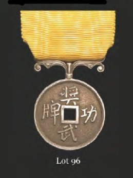 Medal of Merit for Tai-Ping Rebellion, in Silver