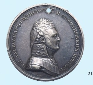 Foundation of the New Bourse at St. Petersburg Table Medal (in silver)