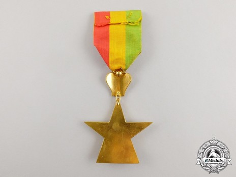 Order of the Star of Ethiopia, Officer Reverse