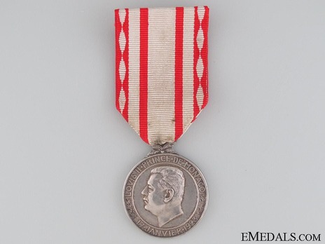 I Class Medal (for 30 Years, 1924-2007) Obverse