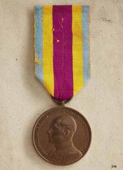 Merit Medal, Type II, in Bronze (in copper)