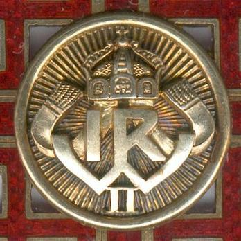 Jerusalem Cross Obverse Detail