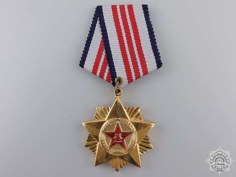 Meritorious Service Medal, III Class Obverse