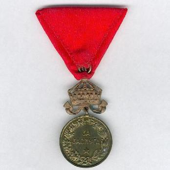 Bronze Medal (with crown 1944-1946) Reverse