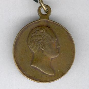 Centenary of the 1812 War Commemorative Bronze Medal Obverse