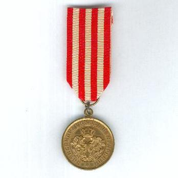 "Medal for the Serbian-Bulgarian War 1885, in Bronze (stamped ""SCHILLER"") Obverse"