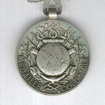 Silver Medal (by Marie-Stuart René) Reverse