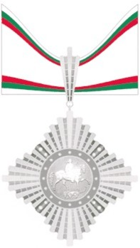 Order of the Madara Horseman, II Class Obverse