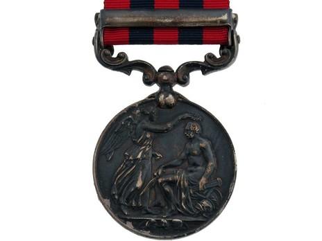 "Silver Medal (with ""HAZARA 1891"" clasp) Reverse"