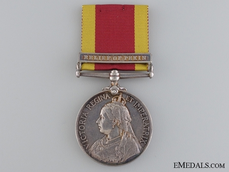"""Silver Medal (with """"RELIEF OF PEKIN"""" clasp) Obverse"""