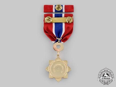 Philippine Legion of Honour, Officer Reverse
