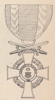 Knight (with swords 1866-1872) Reverse