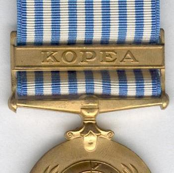 "Bronze Medal (with ""KOPEA"" clasp) Obverse Detail"