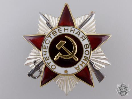 Order of Alexander Nevsky II Class Medal Obverse